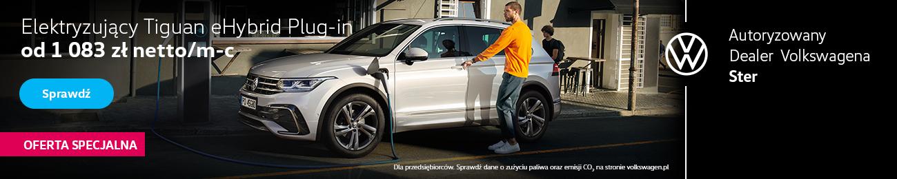 Ster_Tiguana_Hybrid_1300x260px-1-