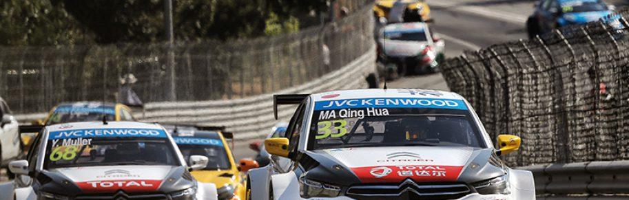 Wyścigowe Mistrzostwa Świata WTCC FIA w Japonii